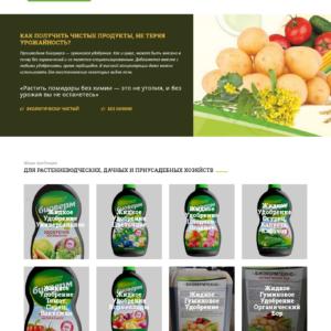 bioverm - производство удобрений