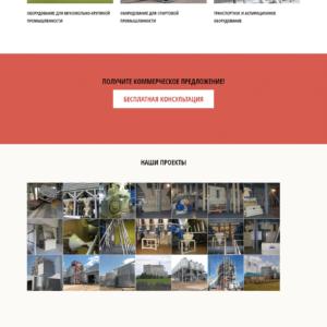 globalprod.by - перерабатывающее оборудование агропромышленного комплекса - DoCode DEV