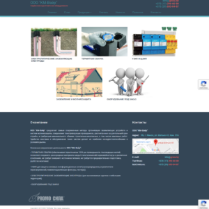 Доработка сайта-каталога groza.by - DoCode DEV